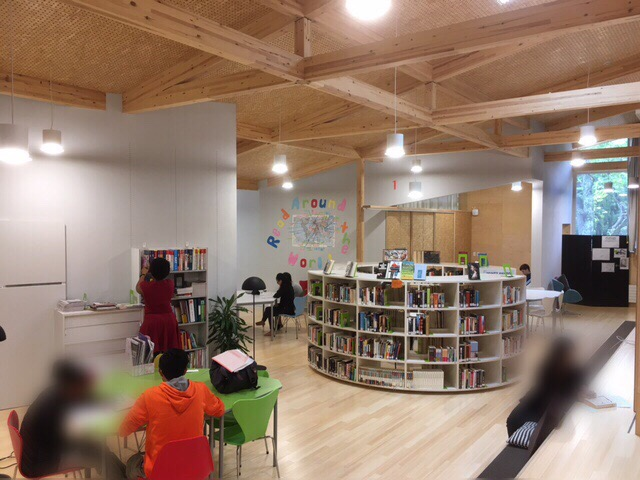 isak studyroom and library
